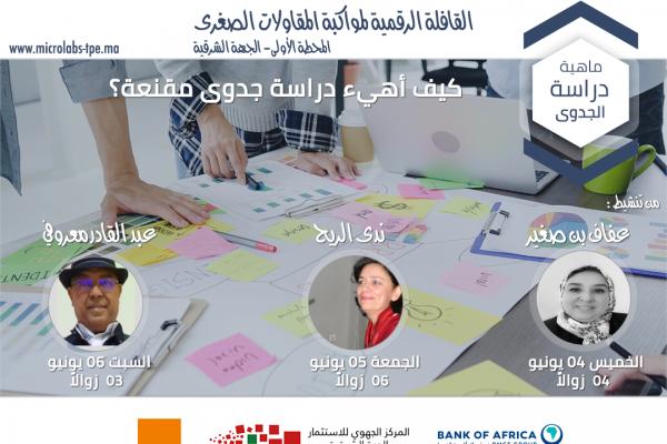 mls-businessplan-afaf-nada-kader-var-recoveredCC9366A9-4553-3161-4875-06A4DDD88E4F.png