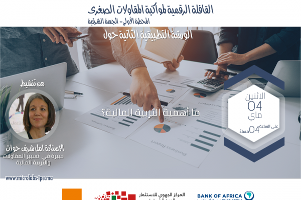 mls-quotidiens-educationfinanciere-ach-ep02F0B0035E-20D7-FB8C-94BB-E052F13F440E.png